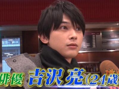 吉沢亮がカニをテレビで絶賛したってマジ!?