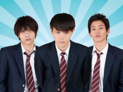 吉沢亮出演!ファンからも絶賛された男子高校生の日常のDVD/ブルーレイの特典とは!?